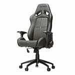 Vertagear SL-5000 gaming chair