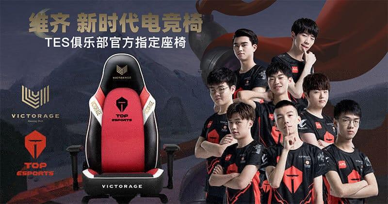 Top Esports Victorage team chairs