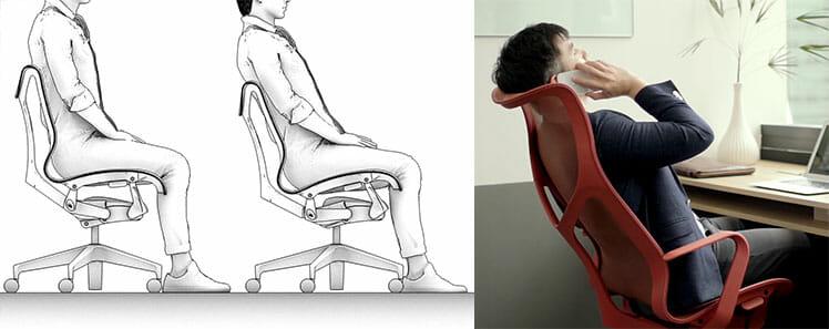 Cosm chair recline
