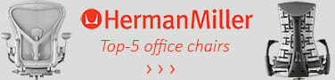 Top-5 Herman Miller ergonomic office chairs