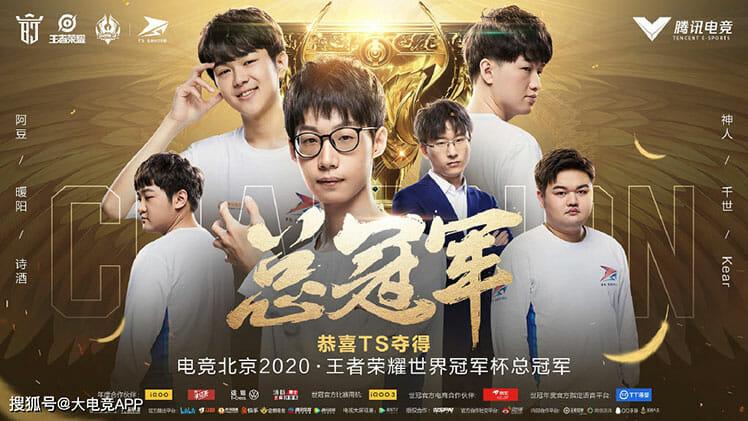 Weibo Turnso Gaming esports team