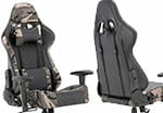 Dreamact camouflage gaming chair