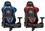 Autofull Sword cheap gaming chairs