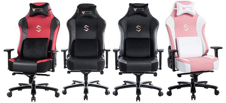 Fantasylab 8331 extra-wide gaming chairs