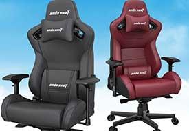 Anda Seat Kaiser Series