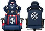 Anda Seat Captain America chair